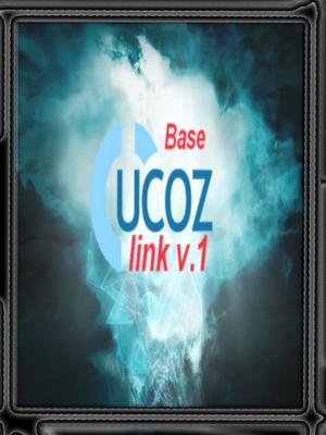 Base UCOZ link v.1